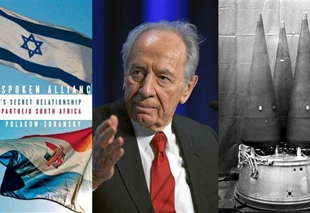 Come Israele si offrì di vendere armi nucleari al Sudafrica