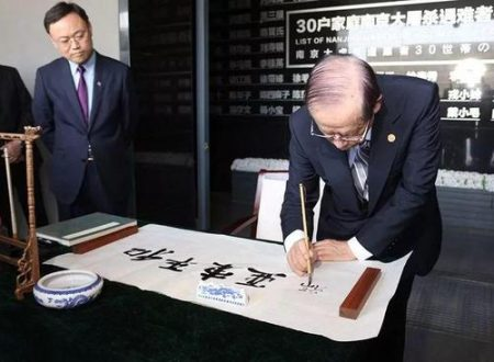 Fukuda può esortare il Giappone ad affrontare la storia?