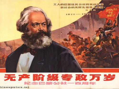 Marx sulla Massoneria