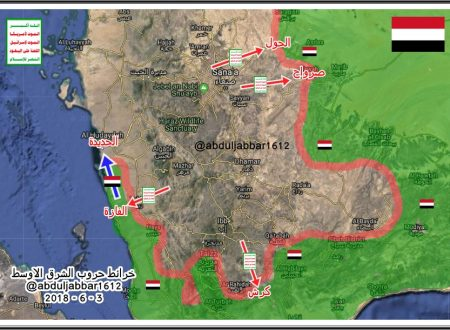 Perché Hudaydah è determinante nella guerra in Yemen