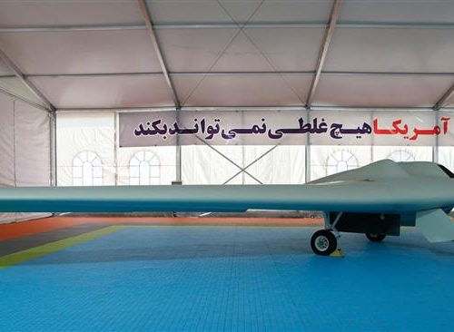 I droni invisibili di Teheran