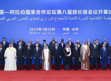 Cina e Stati arabi decidono di sviluppare un partenariato strategico