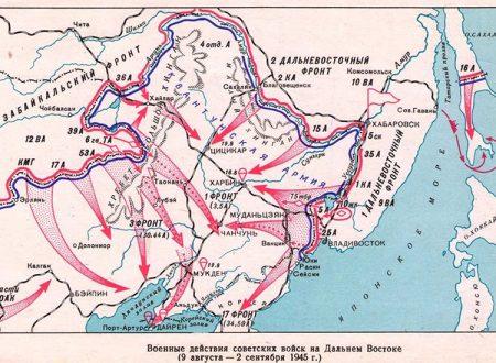 Perché il Giappone si arrese nell'agosto 1945?