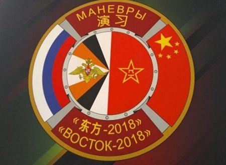 Russia e Cina conducono le grandi esercitazioni militari Vostok-2018