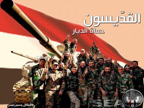 Idlib: l'ultimo bastione di al-Qaida