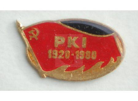 La rinascita del Partito comunista indonesiano