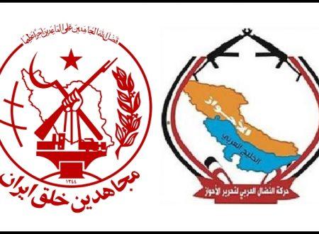 """Gli Stati Uniti promettono di """"rovesciare"""" l'Iran usando i terroristi"""