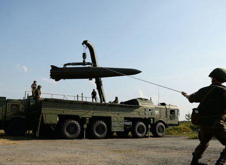 Le opzioni della Russia sulla corsa agli armamenti degli USA