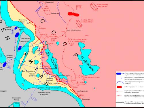 """""""Il primo test di forze"""": cosa causò il conflitto tra Unione Sovietica e Giappone sul lago Khasan"""