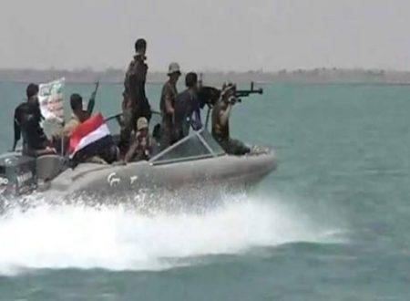 La Forza Navale di Ansarullah