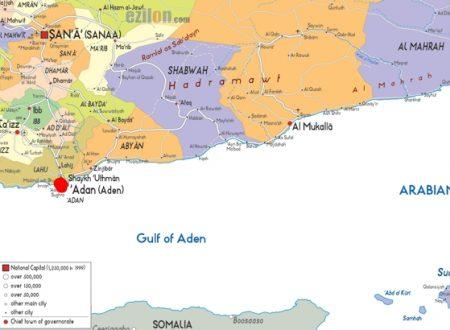 I mercenari che aggrediscono lo Yemen sono addestrati da Israele