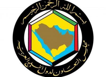 La frattura nel GCC si allarga