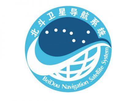 Il sistema di navigazione satellitare cinese Beidou diventa operativo in tutto il mondo