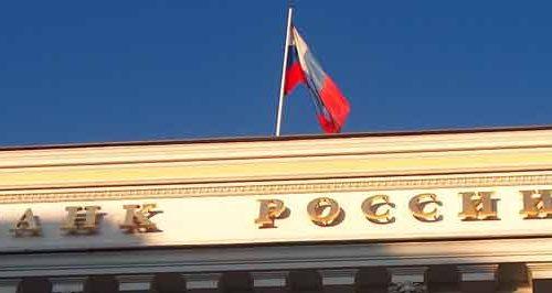 Distruggere il dollaro: la Russia rafforza la riserve nazionali con yuan, euro e yen