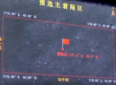 Chang'e-4 compie il primo allunaggio sul lato nascosto della Luna