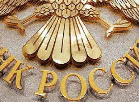 Le sanzioni non funzionano: l'economia russa continua a crescere