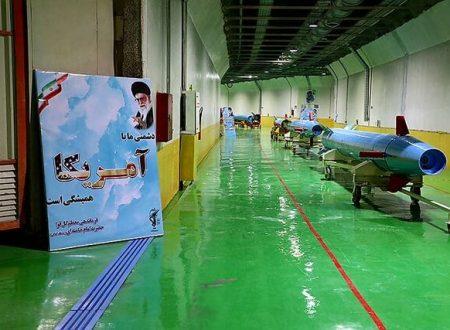 L'Iran svela l'impianto missilistico sotterraneo