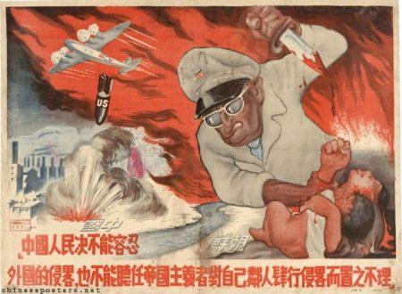 Chi iniziò la guerra di Corea?