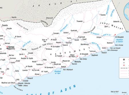Alleanza Blasfema: Emirati Arabi Uniti ed USA inviano i capi dello SIIL in Yemen?