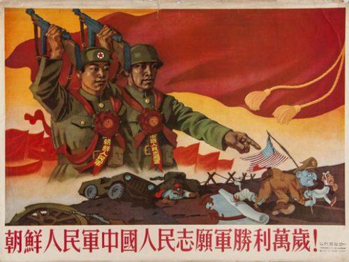 Corea: la menzogna che portò alla guerra