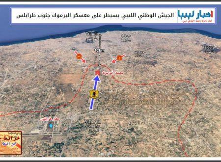 Libia: Francia e Italia contro Egitto, USA e Russia