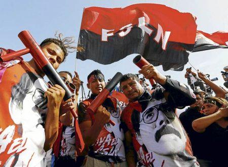 Amnesty International sul Nicaragua: Falsa, cinica, incompetente