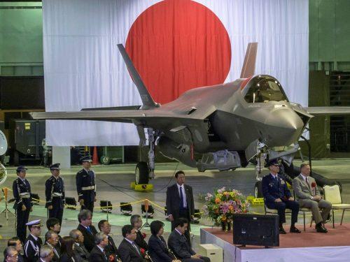 Il mistero dell'F-35A giapponese