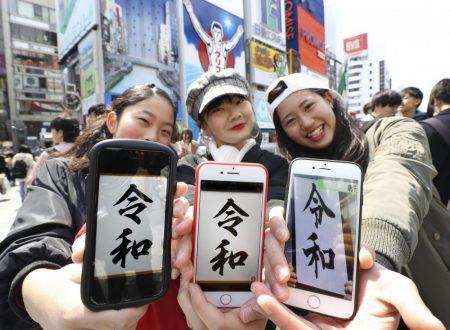 I nomi delle ere raccontano il viaggio del Giappone
