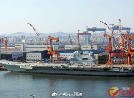 La nuova portaerei cinese Tipo 002 da 85000 tonnellate