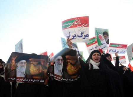 La strategia degli Stati Uniti contro l'Iran funzionerà?