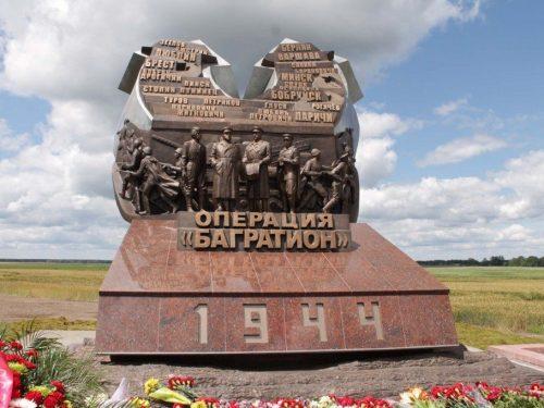 Nel 1944: senza l'operazione Bagration dei sovietici, gli alleati sarebbero stati ricacciati in mare