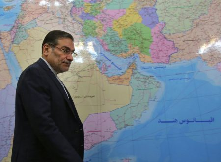 Funzionari di Iran e Stati Uniti partecipano a un forum sulla sicurezza russo