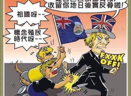 L'intromissione a Hong Kong dimostra il nullismo degli USA