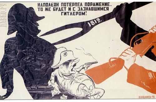 L'URSS spezza le reni all'esercito della bestia