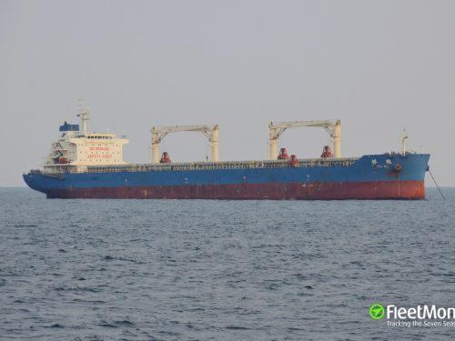 La Cina pensa a proteggere le proprie navi dalla pirateria statunitense