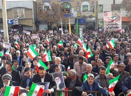 Nessuna possibilità per Washington di attaccare l'Iran