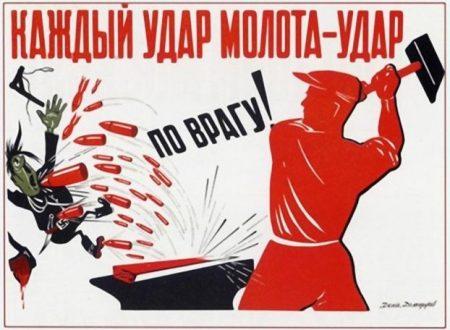 Patto tedesco-sovietico, frutto amaro degli accordi di Monaco
