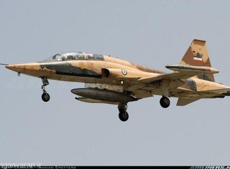 Il caccia F-5 iraniano minaccia l'F-35