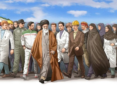 L'Iran guarda a un futuro luminoso