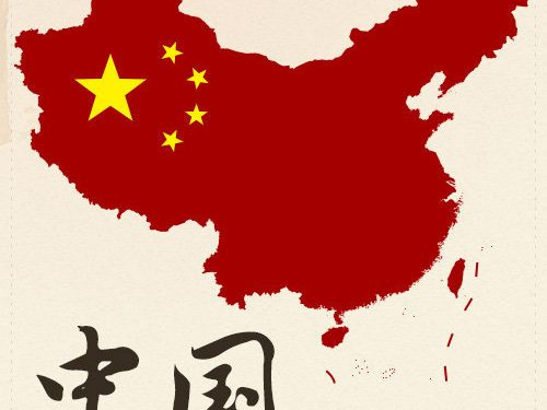 """""""Solo gli imperialisti"""" considerano la Cina una minaccia"""
