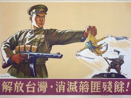 Perché la Cina non ha perso nessuna guerra negli ultimi tempi?