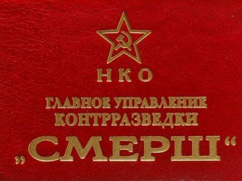 Operazione Zeppelin, il piano nazista per assassinare Stalin