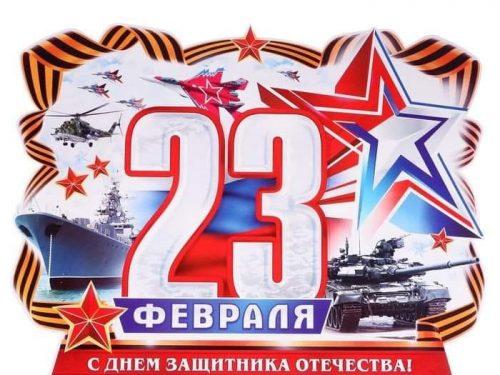 Putin: l'esercito russo ha spazzato via gruppi terroristici ben armati in Siria