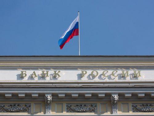 La Russia continua a investire sempre meno nei buoni pubblici statunitensi