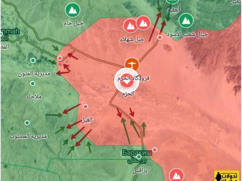 Dettagli sulla vittoriosa operazione yemenita Bunyan al-Marsus