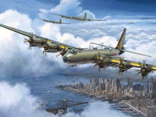 Il programma della bomba atomica giapponese