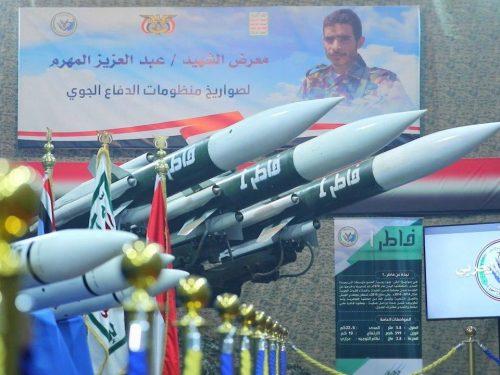 I nuovi missili terra-aria sviluppati dallo Yemen