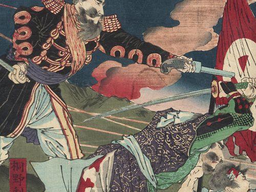 La rivolta di Satsuma: l'ultimo sospiro dei samurai