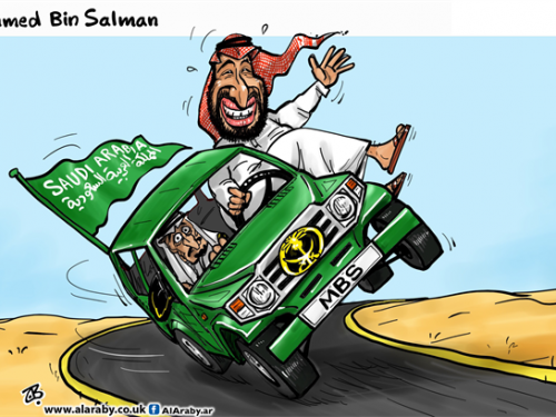 Nuovi colpi di scena nel trono di spade saudita
