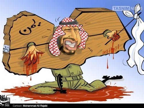 La coalizione saudita non raggiunge i suoi obiettivi militari
